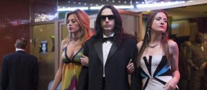 The Disaster Artist - Foto dal film