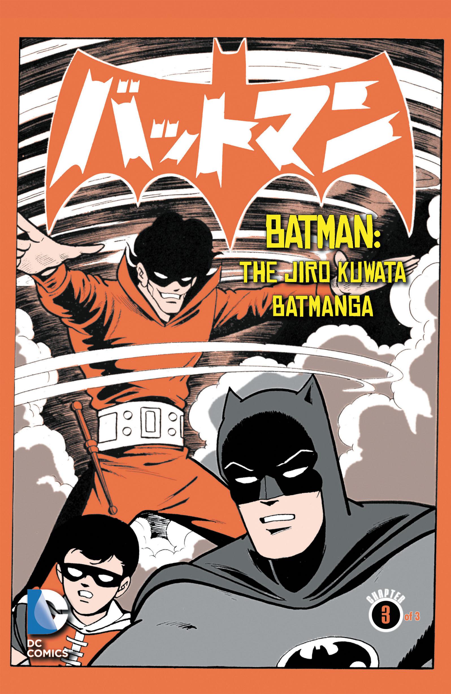 1 Bat Manga Jiro Kuwata