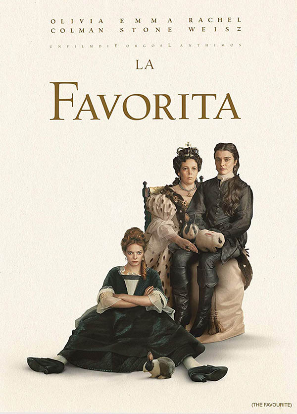 La favorita_Homevideo